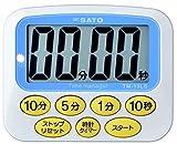 佐藤計量器(SATO) デカタイマー TM-19LS 1709-02