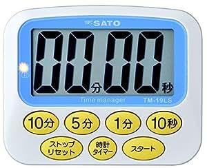 佐藤計量器(SATO) タイマー 大型 マグネット付 時計付 TM-19LS 1709-02