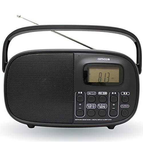 amaze 乾電池 使用可能 防災ラジオ AMFM 短波 3...