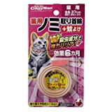 キャティーマン (CattyMan) 薬用ノミ取り首輪+...