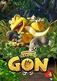GON-ゴン- 4 [DVD]