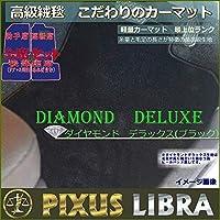 車のマット マツダ MPV 2002.04-2003.10 スポーツF 全座席 軽量ダイヤモンド ブラック