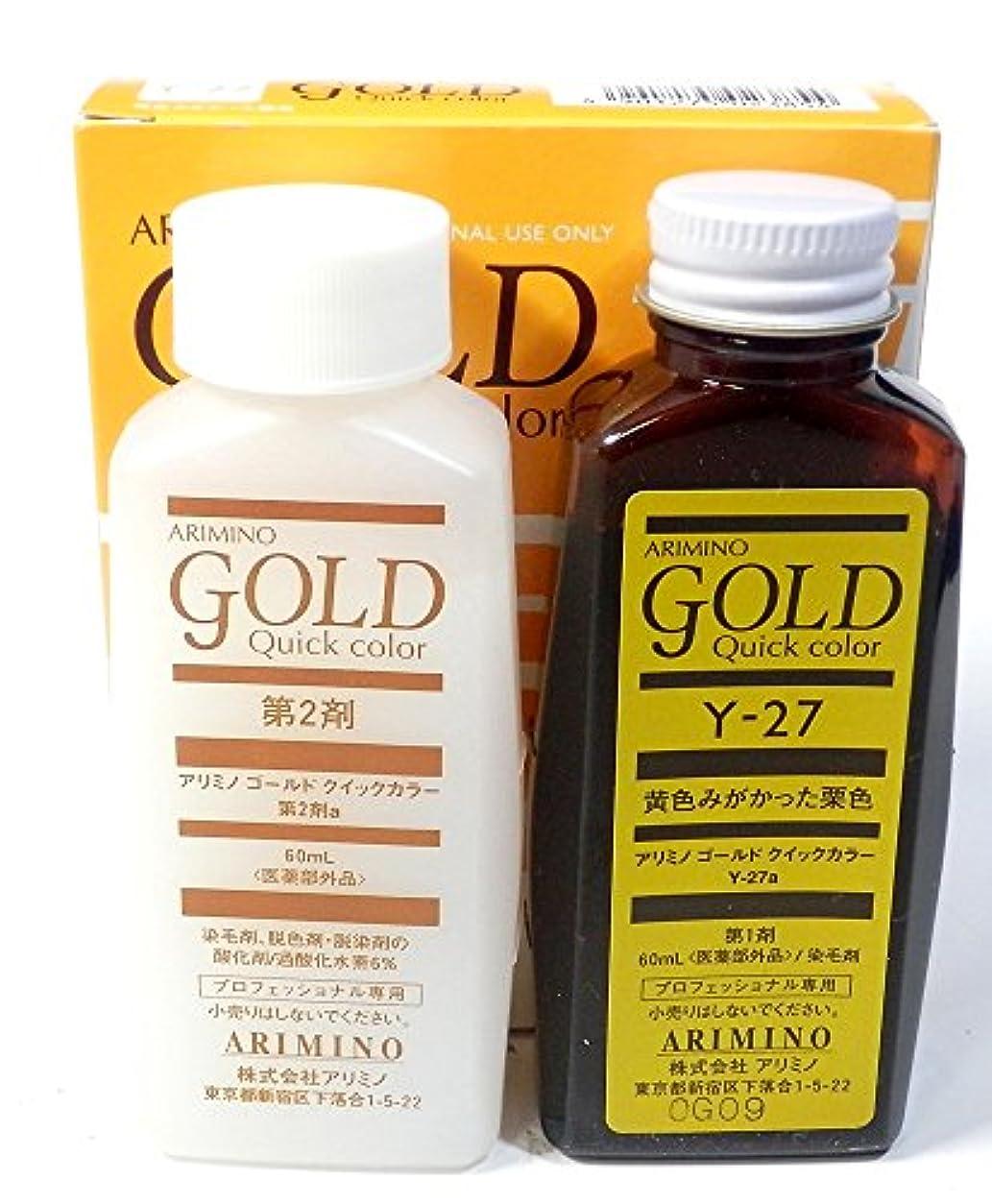 チケット荒れ地アライメントアリミノ ARIMINO ゴールド クイックカラー Y-27 白髪染め 新品 黄色みがかった栗色