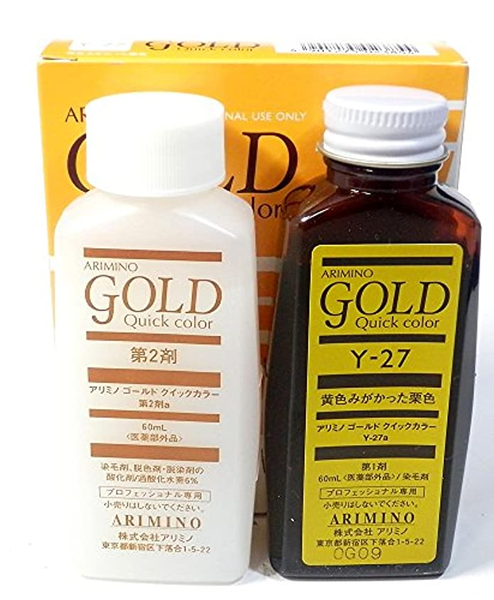 機知に富んだ彼天才アリミノ ARIMINO ゴールド クイックカラー Y-27 白髪染め 新品 黄色みがかった栗色