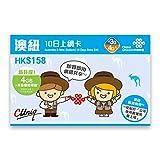 【中国聯通香港】オーストラリアとニュージーランド 10日間 データ SIMカード 4GB FUP