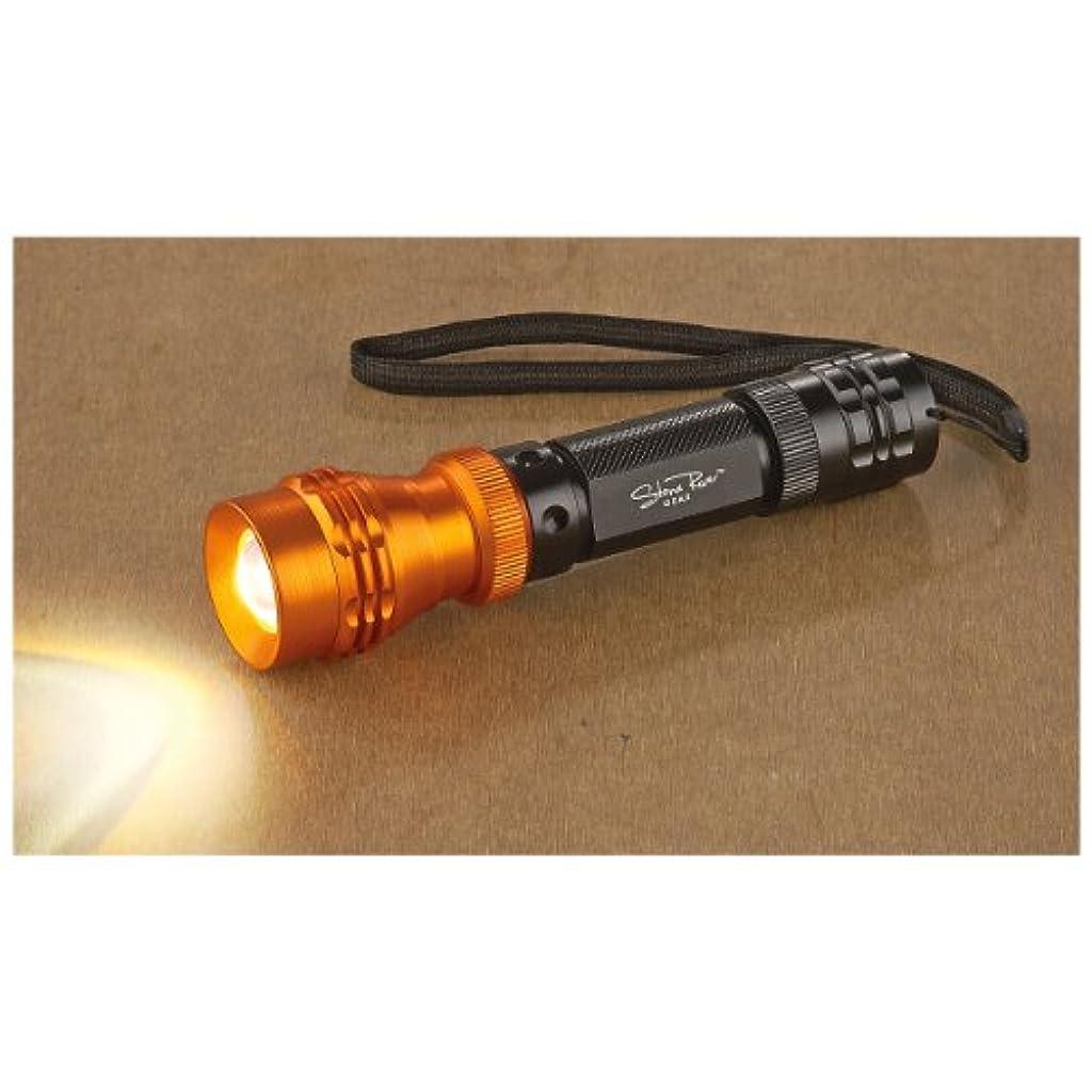 魔術国際退却Stone River Gear Adjustable Focus Rechargeable Flashlight by Stone River Gear