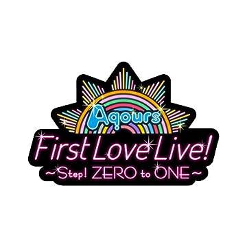 ラブライブ! サンシャイン!! Aqours First LoveLive! ~Step! ZERO to ONE~ Blu-ray Memorial BOX