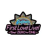 「ラブライブ! サンシャイン!! Aqours First LoveLive! ~Step! ZERO to ONE~」ライブBD試聴動画