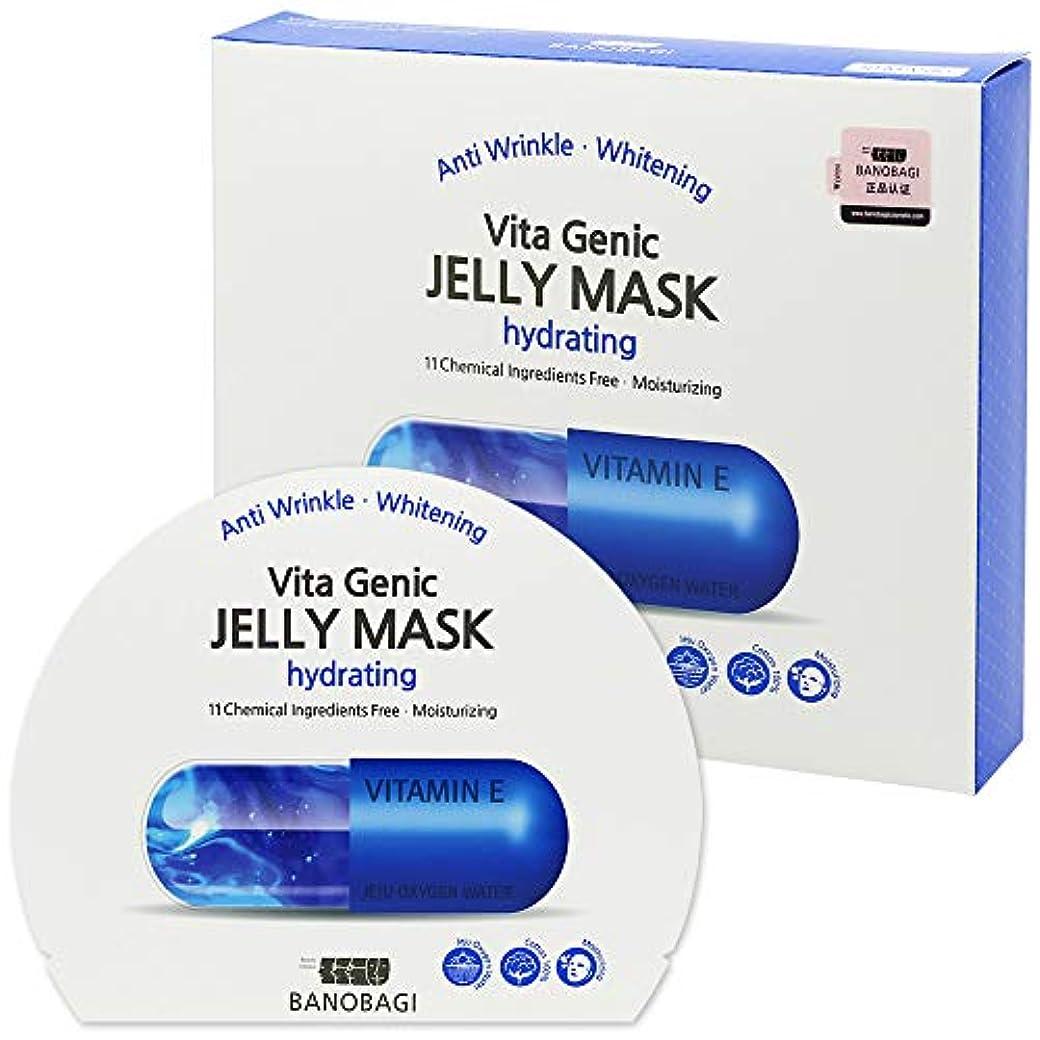 非行エレベーターエレベーターバナバギ[BANOBAGI] ヴィータジェニックゼリーマスク★ 保湿(ブルー)30mlx10P / Vita Genic Jelly Mask (Hydrating-Blue)