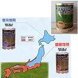 西洋芝の種:JガーデングラスDX 温暖地用(芝生)