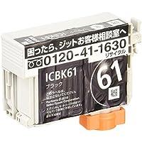 ジット エプソン(EPSON)対応 リサイクル インクカートリッジ ICBK61 ブラック対応 JIT-E61B