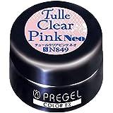 PRE GEL カラーEX チュールクリアピンクneo849 3g UV/LED対応