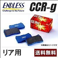 ENDLESS CCRg リアブレーキパッド MERCEDES-BENZ W203 C200 203042 02/9~07/6 コンプレッサー スポーツP 車No.F583910/R150814以前 品番EIP052