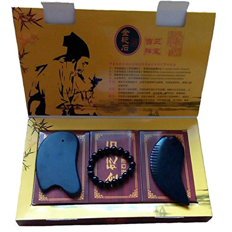 計器貯水池大使館3pcs Bian Stone massage tools 3点セット天然石 マッサージ棒 足つぼ?手のひら かっさ あんま棒 泗濱ベン石(泗濱浮石)
