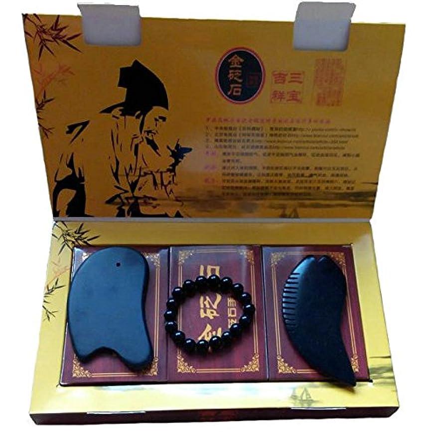 聖歌蒸気音楽家3pcs Bian Stone massage tools 3点セット天然石 マッサージ棒 足つぼ?手のひら かっさ あんま棒 泗濱ベン石(泗濱浮石)