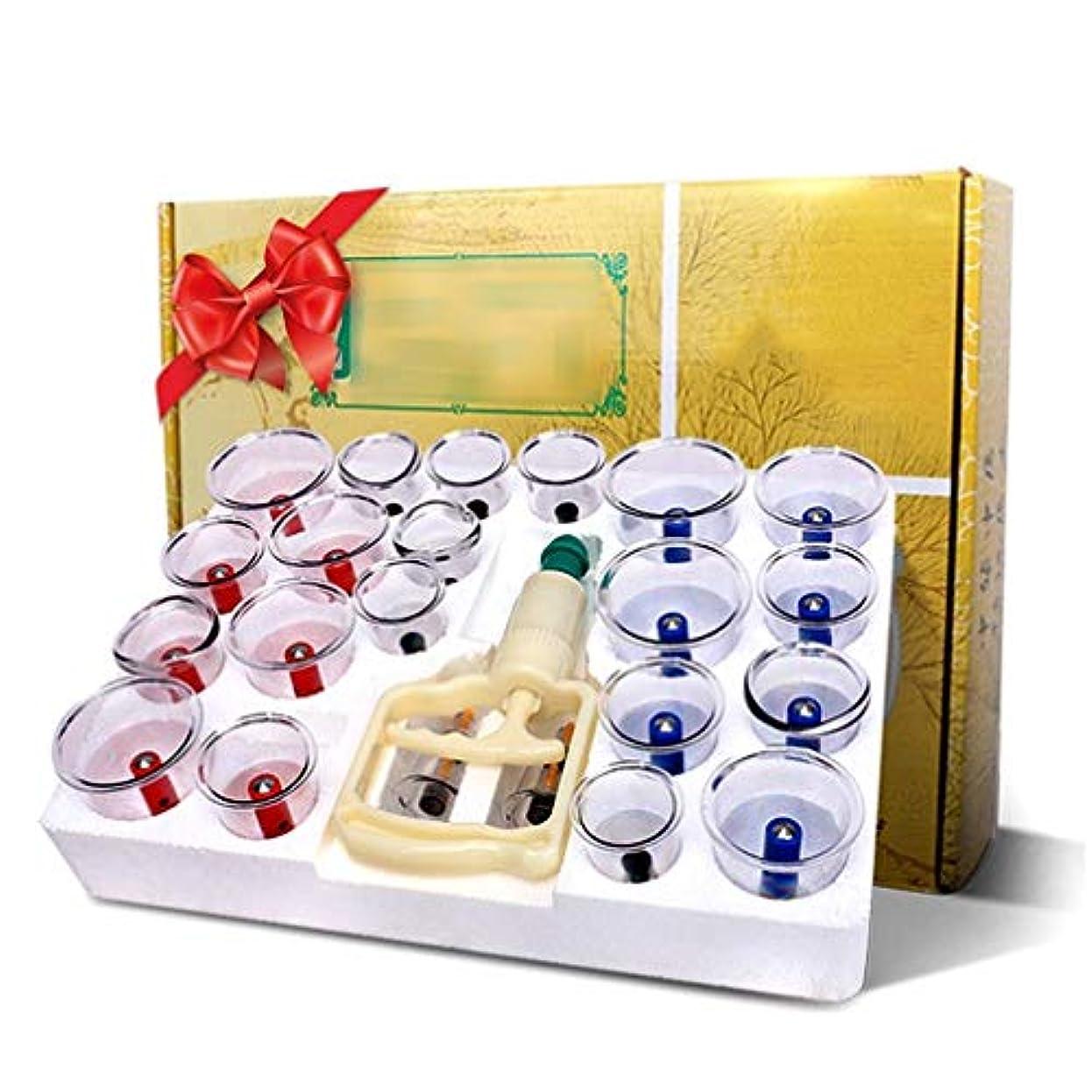 コンデンサー適切に水を飲む透明な24缶中国のカッピングマッサージ療法セット異なるサイズをカッピング - フェイスリフト痛みを軽減するには、アンチエイジングセルライトリンクルリデューサー増加ドレインセルライトリンパを削減します