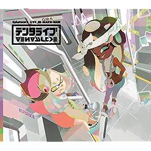 【Amazon.co.jp限定】SPLATOON2 LIVE IN MAKUHARI -テンタライブ- (初回生産限定盤) (ポストカード付)