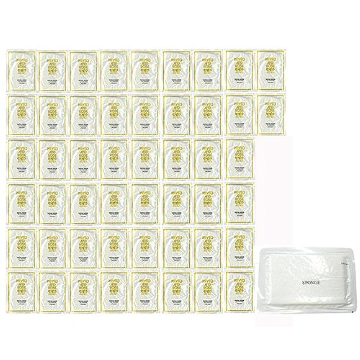 ビスケット崇拝するファックス資生堂 フィト アンド ローズ パウチ ハンドアンドボディミルク 10ml × 50個 + 圧縮スポンジセット