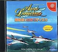 エアロダンシング 轟隊長のひみつディスク