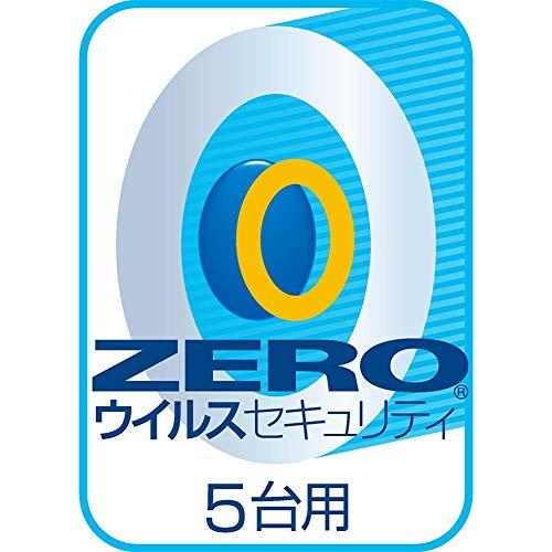 ZERO ウイルスセキュリティ 5台用 4OS  (最新) Win/Mac/iOS/Android|ダウンロード版