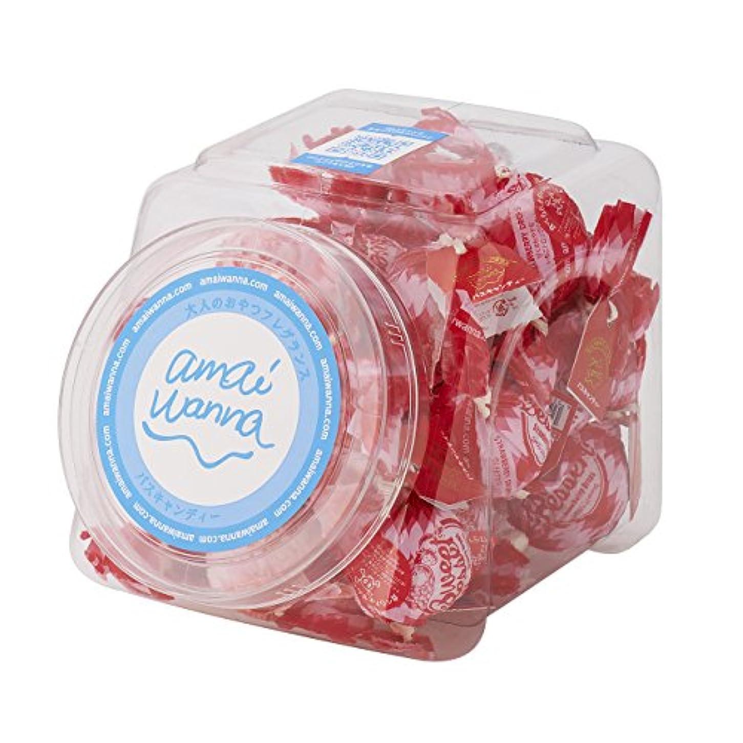最終褒賞歯痛アマイワナ バスキャンディーポットセット いちごドロップ 35g×24コ(発泡タイプ入浴料 甘くさわやかないちごドロップの香り)
