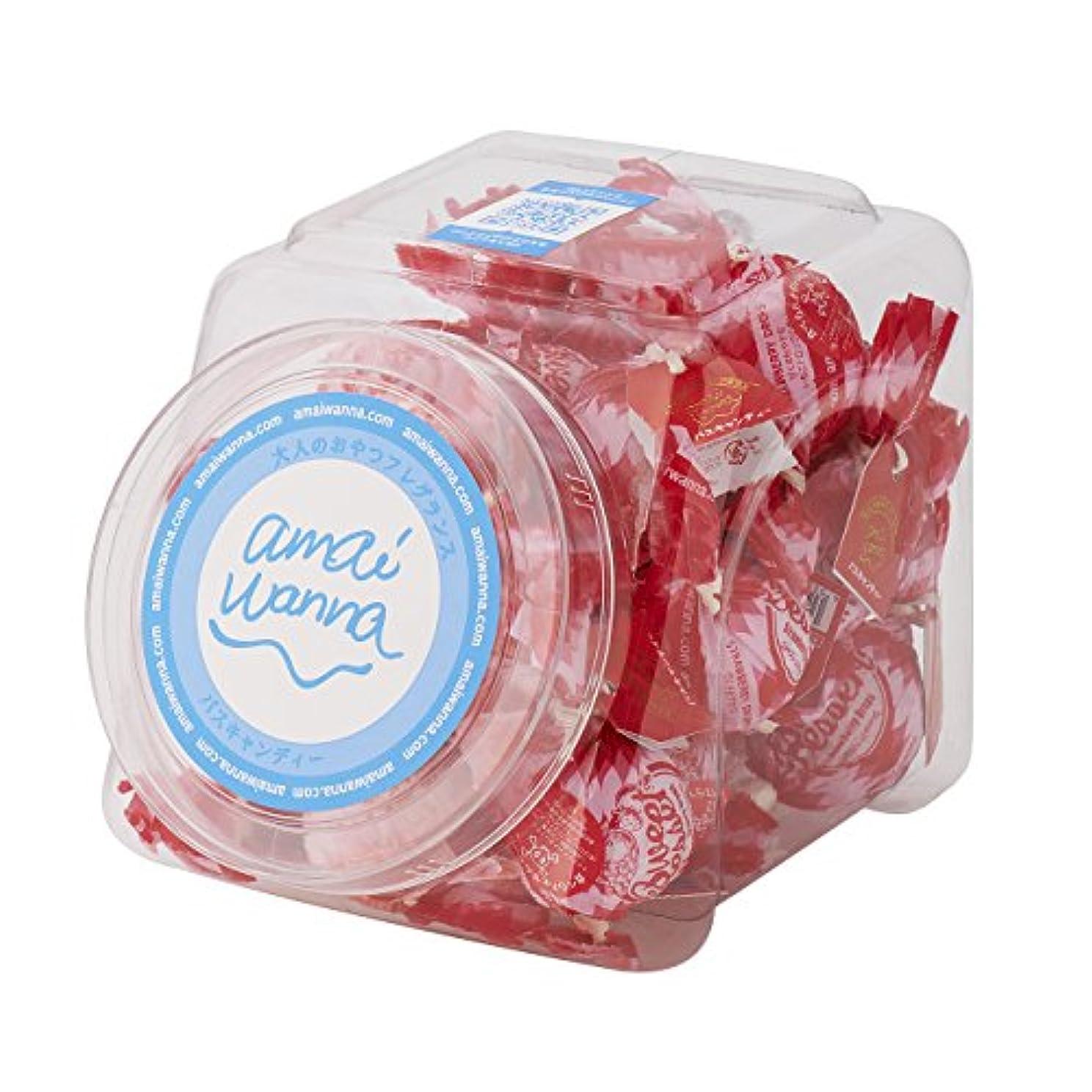 熟す必須好色なアマイワナ バスキャンディーポットセット いちごドロップ 35g×24コ(発泡タイプ入浴料 甘くさわやかないちごドロップの香り)