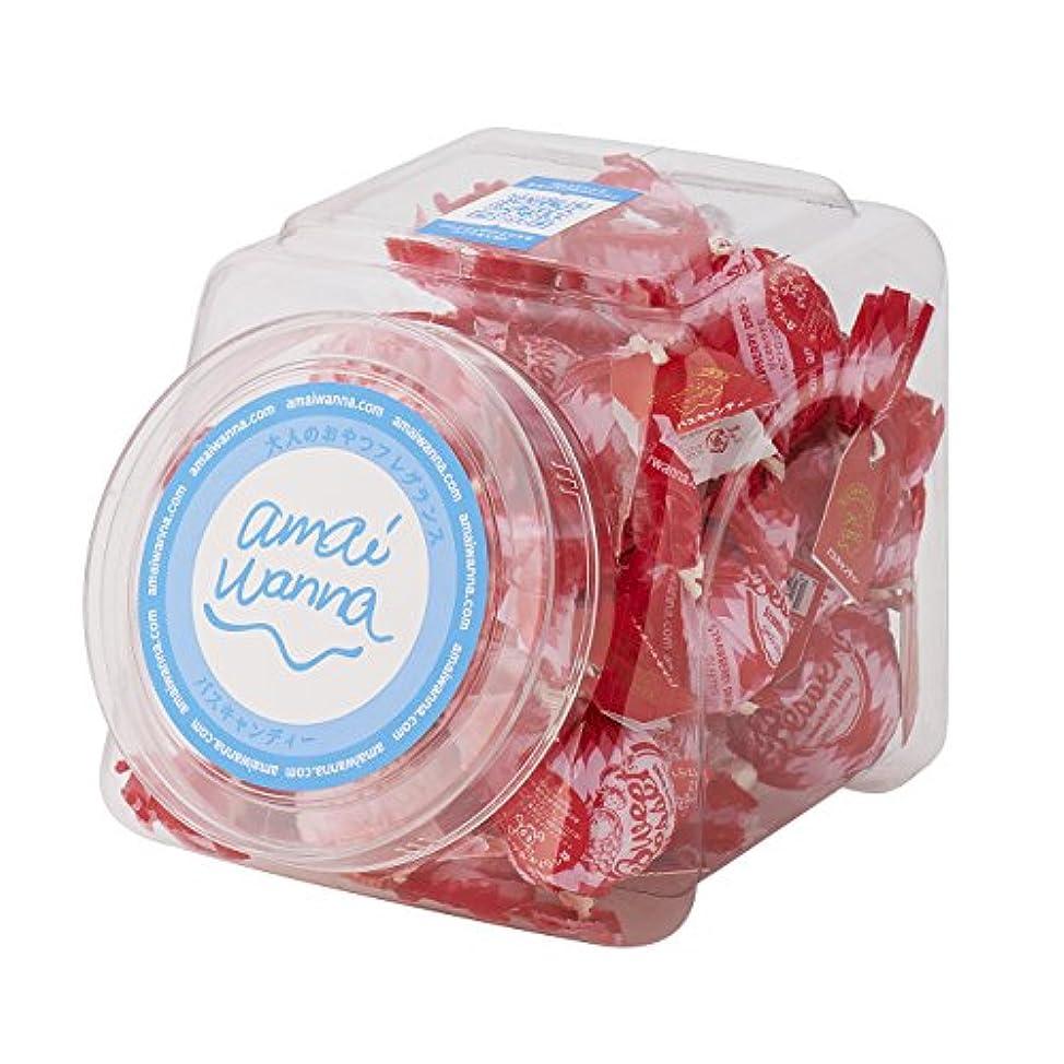 アマイワナ バスキャンディーポットセット いちごドロップ 35g×24コ(発泡タイプ入浴料 甘くさわやかないちごドロップの香り)