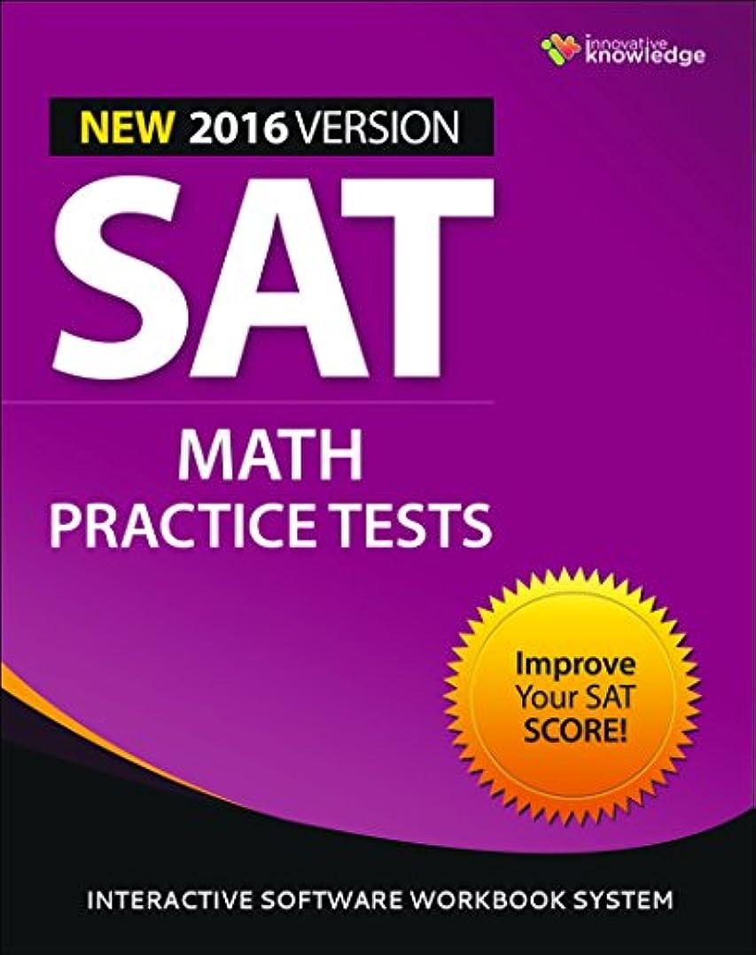 公爵夫人意気消沈したどれアメリカ大学受験SAT数学テストの模擬テスト [オンラインコード]