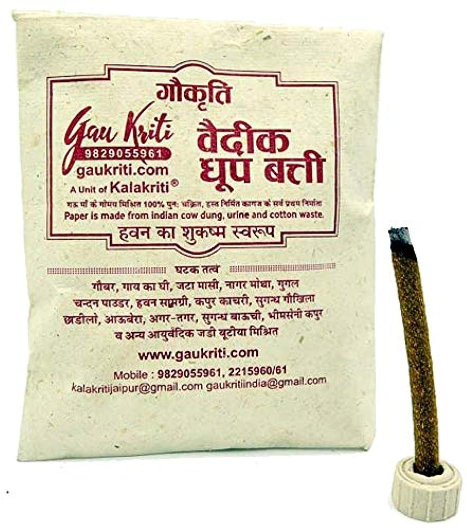 落ち着いた盲信刻むGau Kriti Vadic Dhoop Batti Made of Cow Dung Incense Sticks 3.5