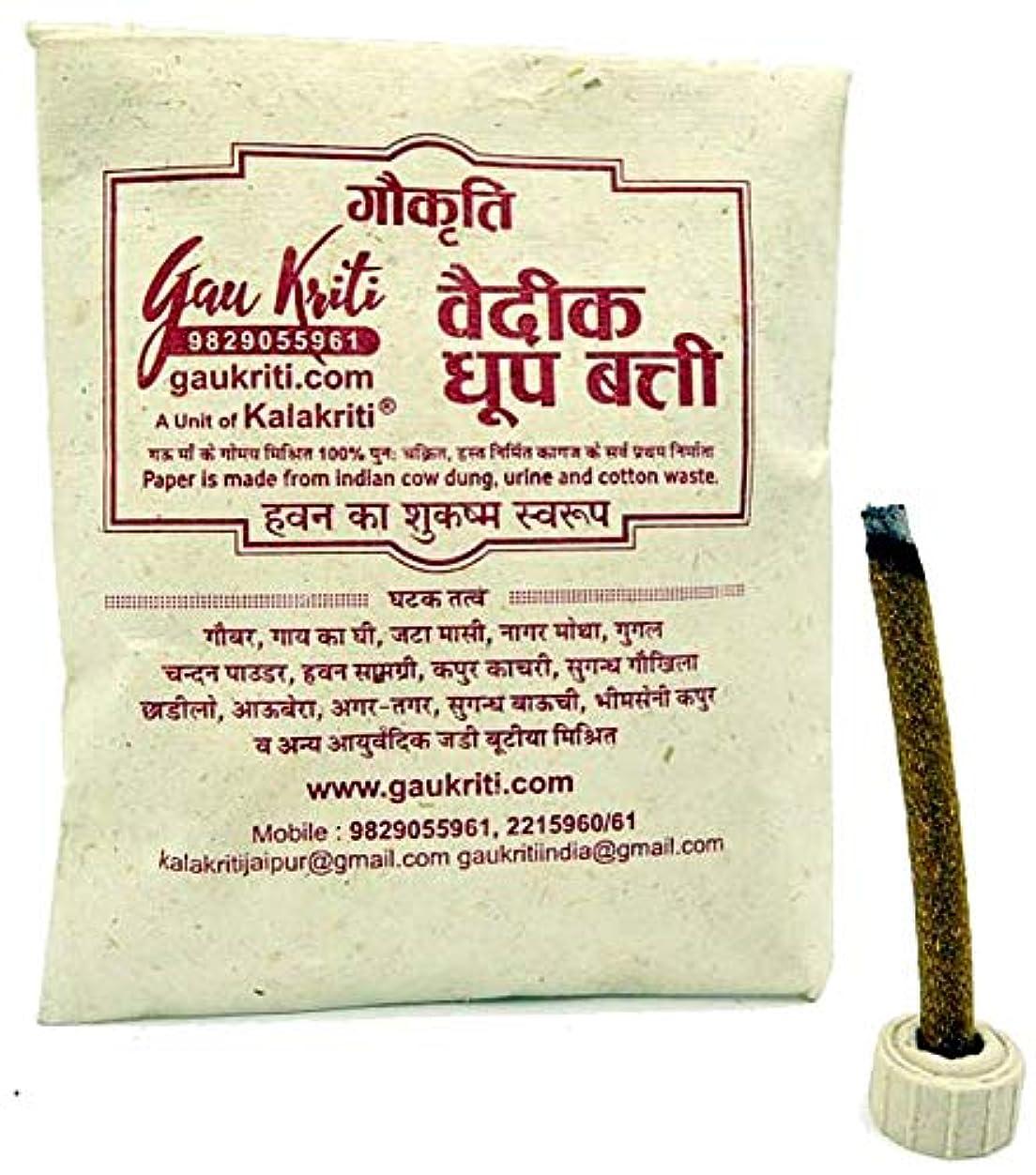 国内の比類なき悪名高いGau Kriti Vadic Dhoop Batti Made of Cow Dung Incense Sticks 3.5