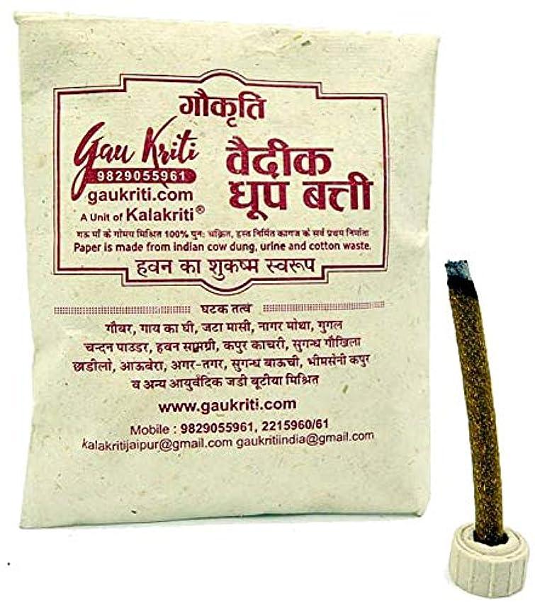 好きである資本主義姪Gau Kriti Vadic Dhoop Batti Made of Cow Dung Incense Sticks 3.5