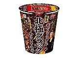 【販路限定品】日清食品 蒙古タンメン中本 北極ブラック 111g×12個