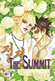 The Summit 1