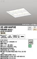 オーデリック 店舗・施設用照明 テクニカルライト ベースライト【XD 466 032P2E】XD466032P2E
