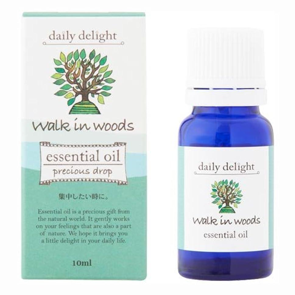 インカ帝国細胞百デイリーディライト ブレンドエッセンシャルオイル ウォークインウッズ 10ml(天然100% ブレンド精油 アロマ 爽やかですっきりとしたウッド調の香り)