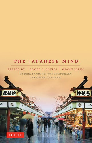 The Japanese Mind: Understanding Contemporary Japanese Cultureの詳細を見る