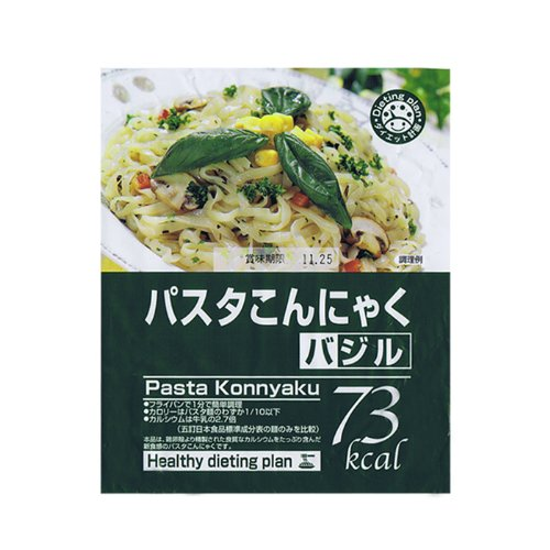こんにゃくパスタ【12食】バジル×12食 ダイエット食品 ダイエットパスタ ダイエット 低糖質 こんにゃく麺