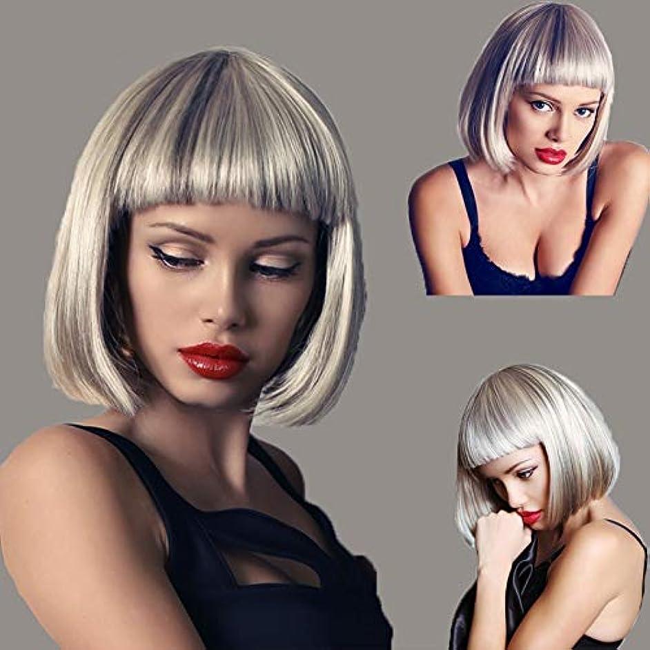 わずらわしい縁石エミュレーション女性用ショートシルバーホワイトウィッグボブスタイルウィズフラット前髪、ショートボブウィッグ、ファンシーウィッグ、耐熱人工毛交換ウィッグ、ハロウィンコスプレパーティーコスチュームウィッグレディース (Color : Dark...