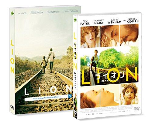LION/ライオン ~25年目のただいま~ [DVD]の詳細を見る