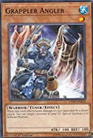 【unlimited】遊戯王 EXFO-EN029 屈強の釣り師 Grappler Angler(英語版 unlimited ノーマル)