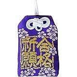 日本のスタイルの祝福バッグのハンドバッグアクセサリー車飾りの飾り #09