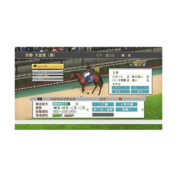 Champion Jockey Special...の紹介画像2