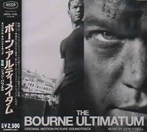 映画「ボーン・アルティメイタム」オリジナル・サウンドトラック