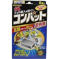 【セット品】コンバット お外用 6個入 (防除用医薬部外品) (2個)