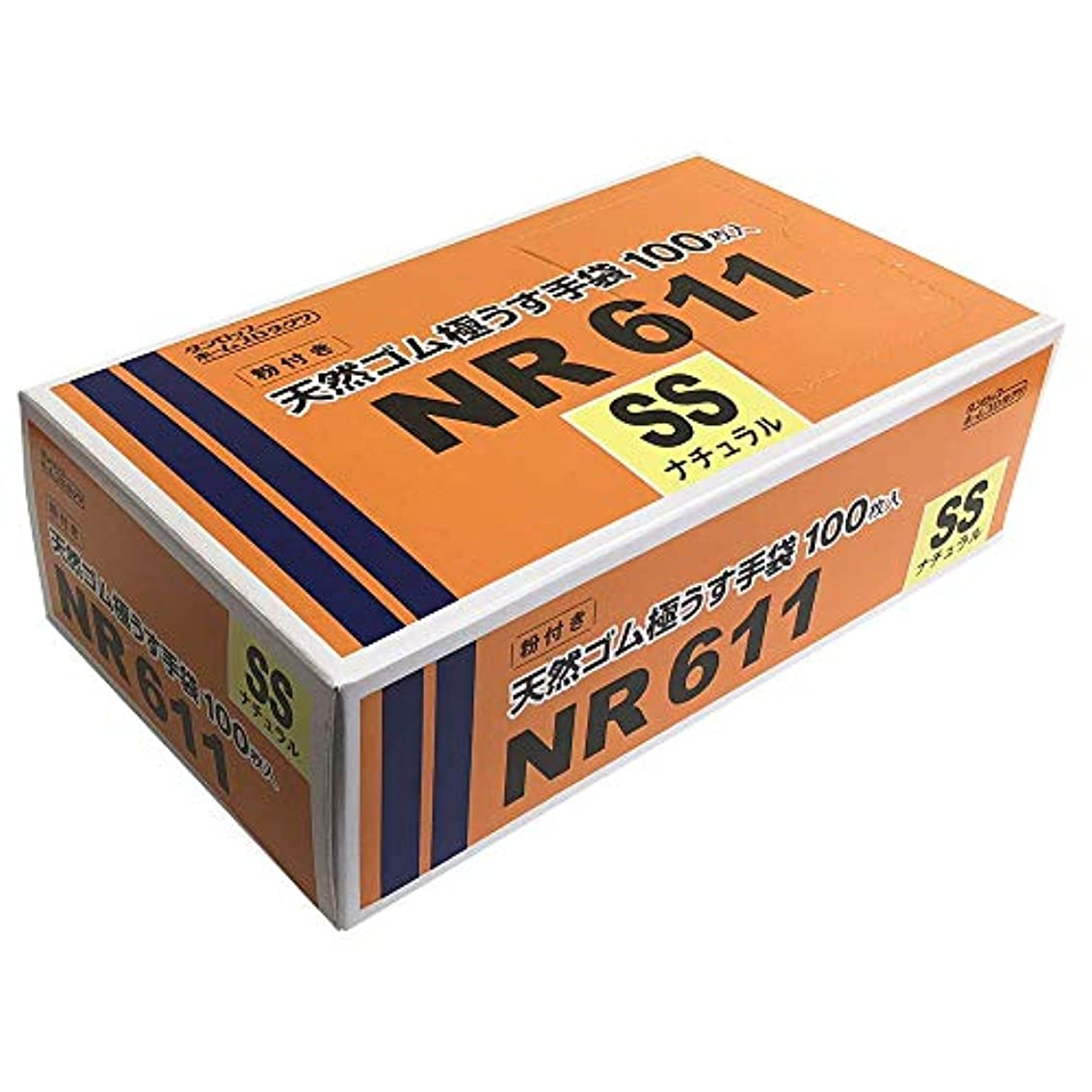不格好旅行スラムDP NR611 粉付天然ゴム極薄手袋SS-N ×20個