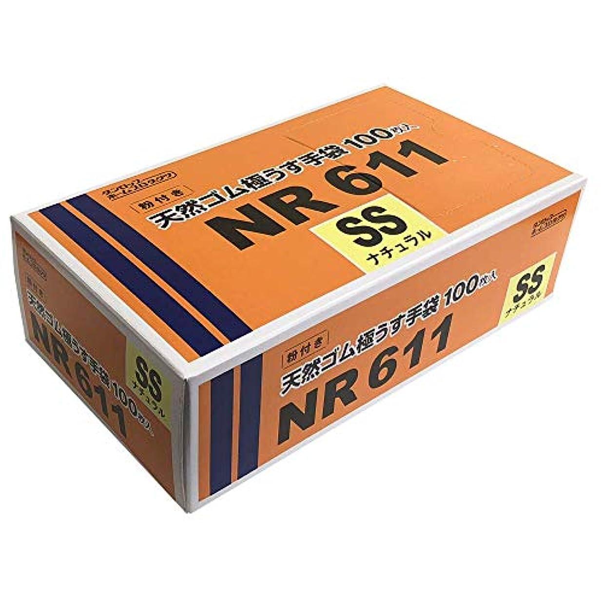 ラジカル元気お誕生日DP NR611 粉付天然ゴム極薄手袋SS-N ×20個