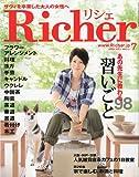 Richer (リシェ) 2009年 07月号 [雑誌] 画像