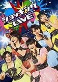 ℃-uteコンサートツアー2010春~ショッキングLIVE~ [DVD]