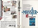 MONSTER(9) [VHS]