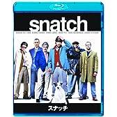 スナッチ [Blu-ray]
